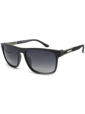 Очки солнцезащитные | 5682315