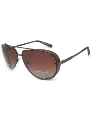 Очки солнцезащитные | 5682321
