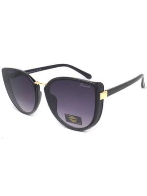 Очки солнцезащитные   5682333