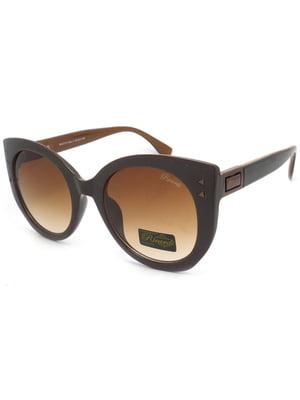 Очки солнцезащитные   5682368