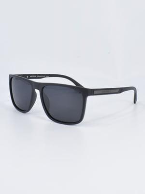 Очки солнцезащитные | 5682385