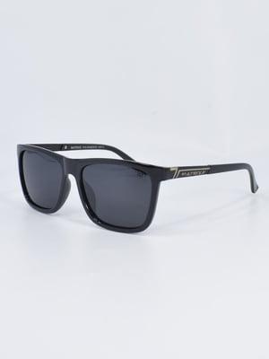 Очки солнцезащитные | 5682389