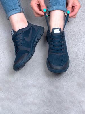 Кросівки сині | 5643946