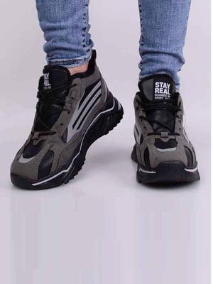 Кросівки сірі | 5645450