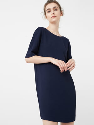 Платье темно-синее | 5234194