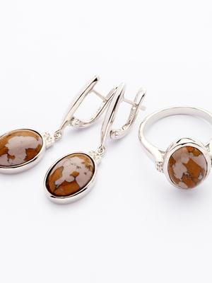Набір: сережки і каблучка | 5682865