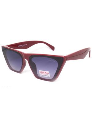 Сонцезахисні окуляри   5686126