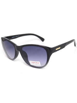 Сонцезахисні окуляри   5686128