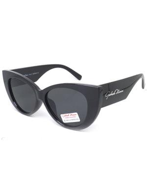 Сонцезахисні окуляри   5686150