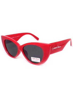 Сонцезахисні окуляри   5686151