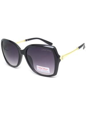 Сонцезахисні окуляри   5686168