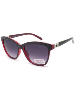 Сонцезахисні окуляри   5686189
