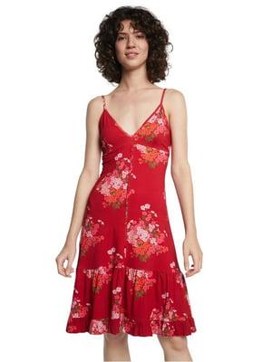 Сарафан красного цвета с цветочным принтом   5686286