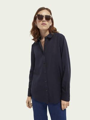 Рубашка синяя | 5687515