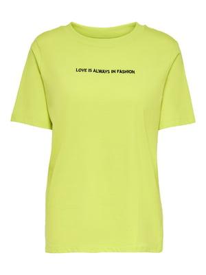Футболка лимонного кольору в принт | 5687628