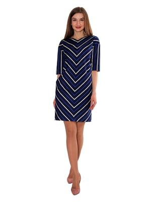 Платье темно-синее в полоску   5687989