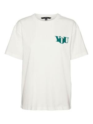Футболка белая с логотипом | 5687894