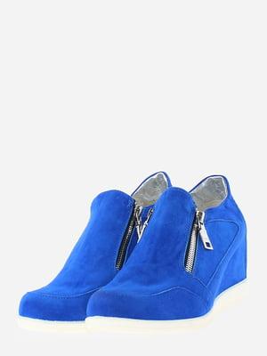 Снікерси сині | 5661179