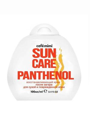 Восстанавливающий крем после загара для лица и тела Panthenol (100 мл) | 5655441