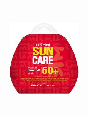 Солнцезащитный водостойкий крем для лица и тела SPF50 + (100 мл) | 5655443