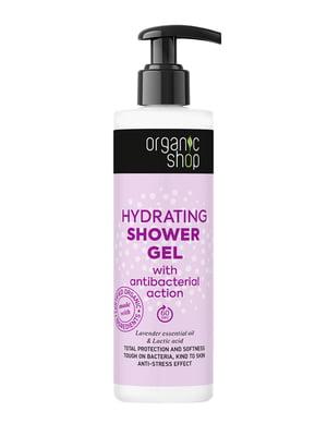 Гель для душа увлажняющий (280 мл) - Organic shop - 5559818