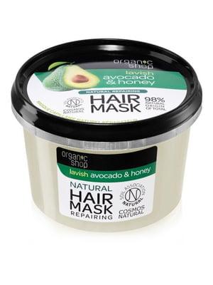 Маска для волос восстанавливающая Avocado_Honeya (250 мл) - Organic shop - 5559822