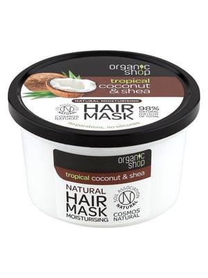 Маска для волосся зволожувальна Coconut_Shea (250 мл)   5559823