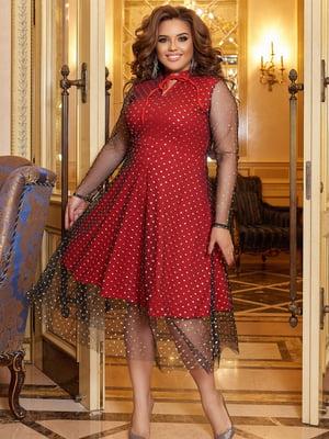 Платье красное | 5691089