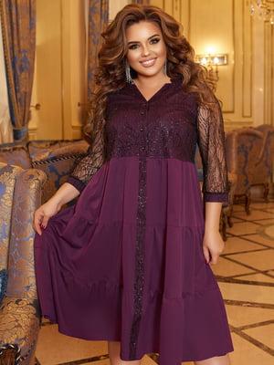 Платье фиолетовое   5691101