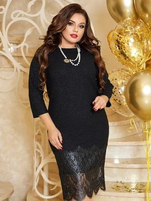 Платье черное | 5691122