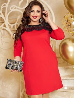 Платье красное | 5691124