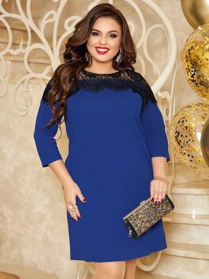 Платье синее | 5691126