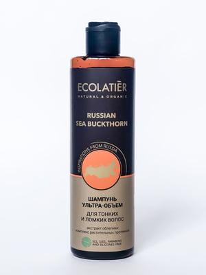 Шампунь для волосся «Ультра-об'єм для тонкого і ламкого волосся. Російська обліпиха» (250 мл) | 5240977