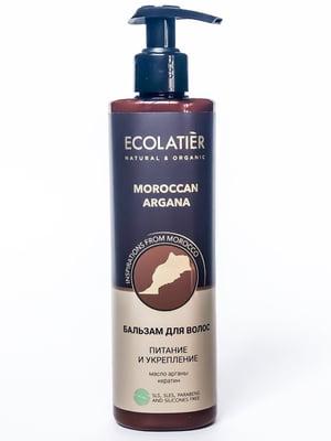 Бальзам для волосся «Живлення і зміцнення. Марокканська Аргана» (250 мл) | 5303318