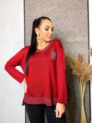 Пуловер червоний  | 5691141