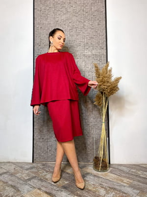 Костюм: блуза і спідниця | 5691217