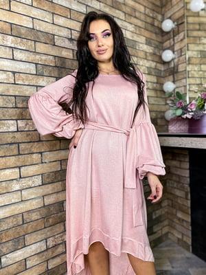 Платье пудрового цвета   5691413