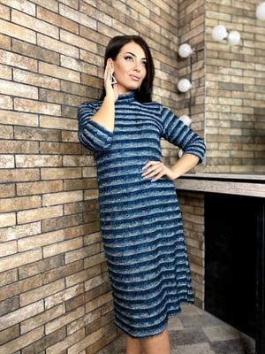 Сукня кольору морської хвилі у смужку | 5691440
