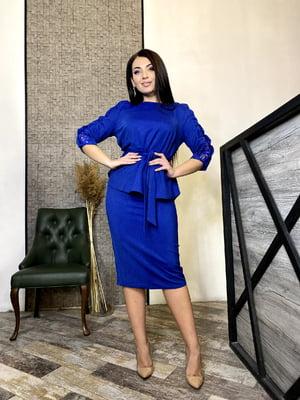 Костюм: блуза і спідниця | 5691446