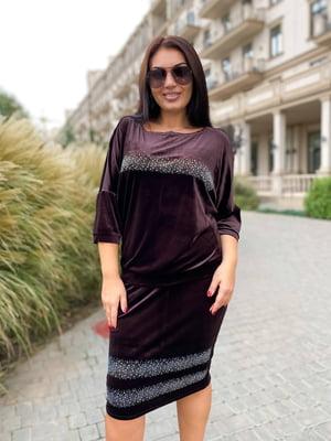 Костюм: блуза і спідниця | 5691482