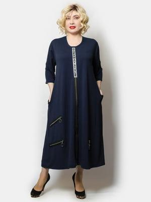 Платье темно-синее | 5691128
