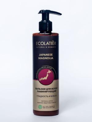 Бальзам для волосся ламінуючий «Гладкість і блиск. Японська магнолія» (250 мл) | 5289971