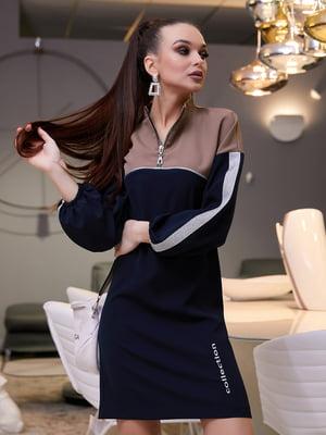 Платье двухцветное   5688446