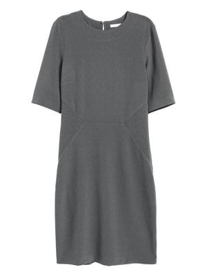 Платье серое | 5691947