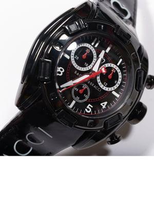 Часы наручные | 5693281