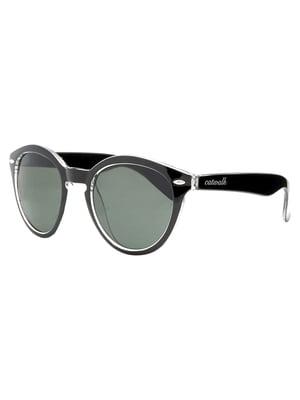 Очки солнцезащитные | 5693841