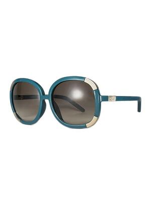 Очки солнцезащитные | 5693865