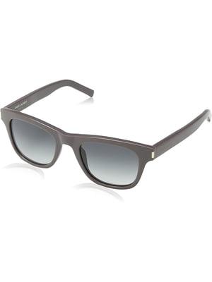 Очки солнцезащитные | 5693866