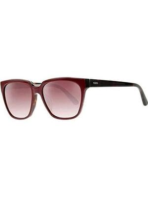 Очки солнцезащитные | 5693869