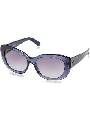 Очки солнцезащитные | 5693870